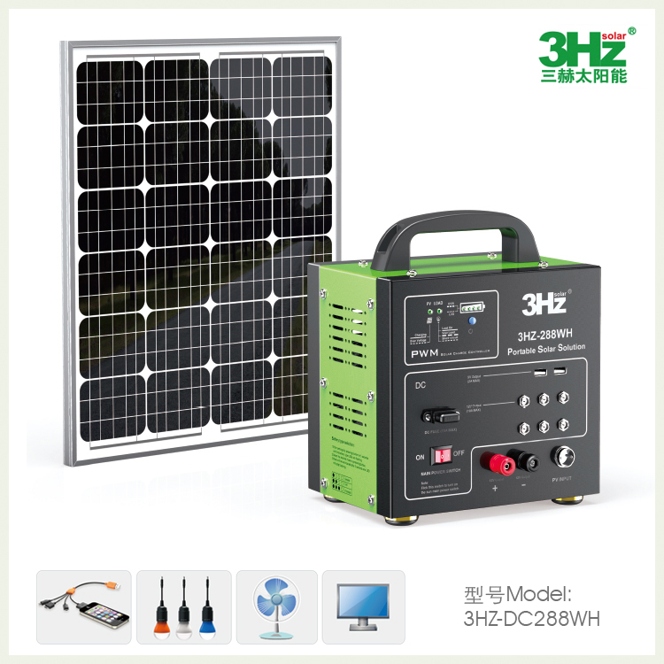 50W Portable DC Solar Power System