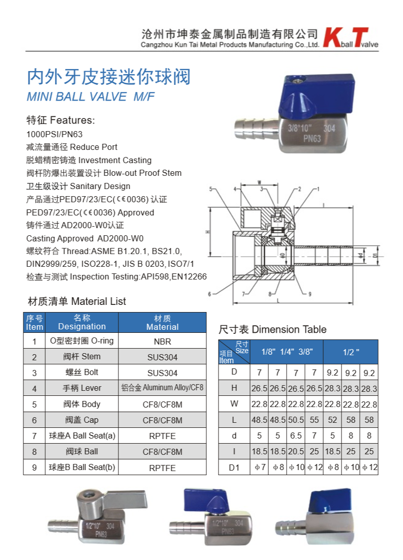 Stainless Steel Hose Mini Ball Valve 781012 mm With Female Thread