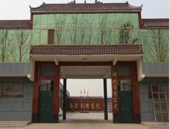 Hebei Pusai Wire Rope Co., Ltd.