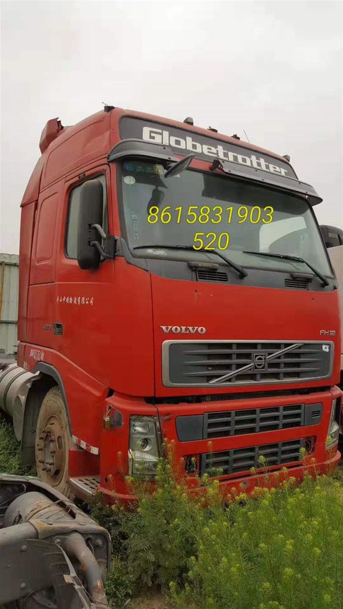 Truck Parts For Sale >> Volvo Truck Spare Parts For Sale From China Manufacturer