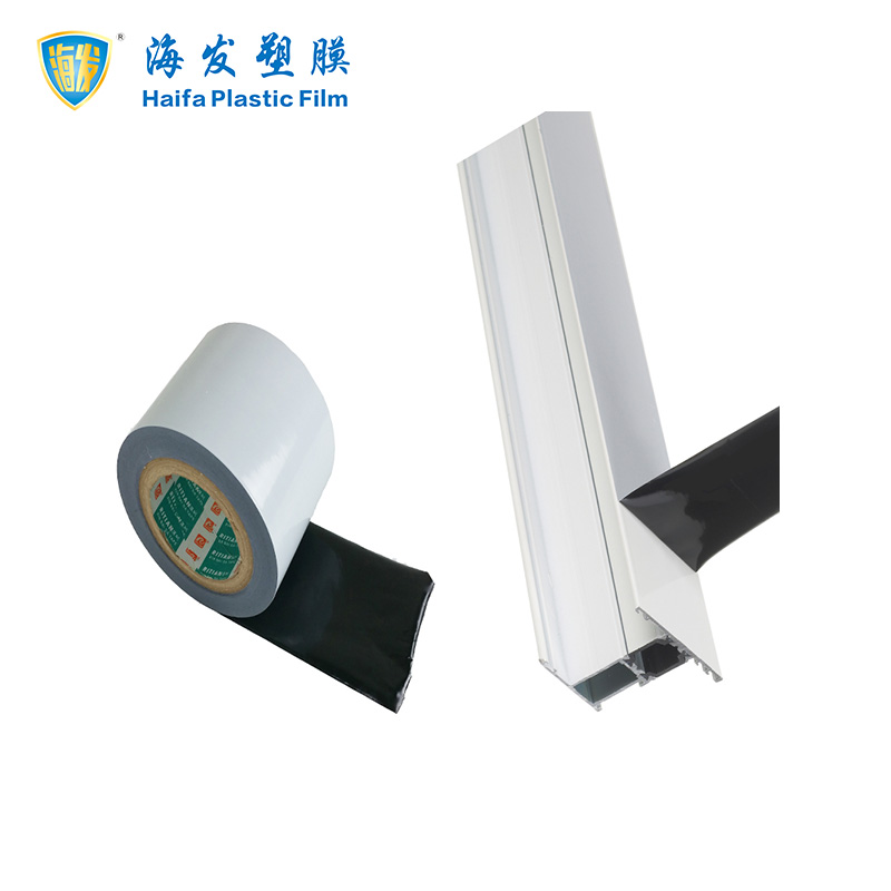 Chinese Manufacturer of Aluminum Profile PE Film