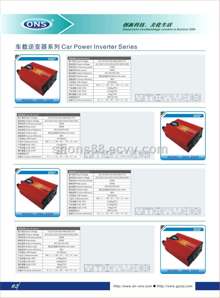 Power Inverter (300w) UPS Battery Charger Solar Energy