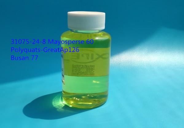 Polixetonium chloride Algaecide Microbicide 31512740