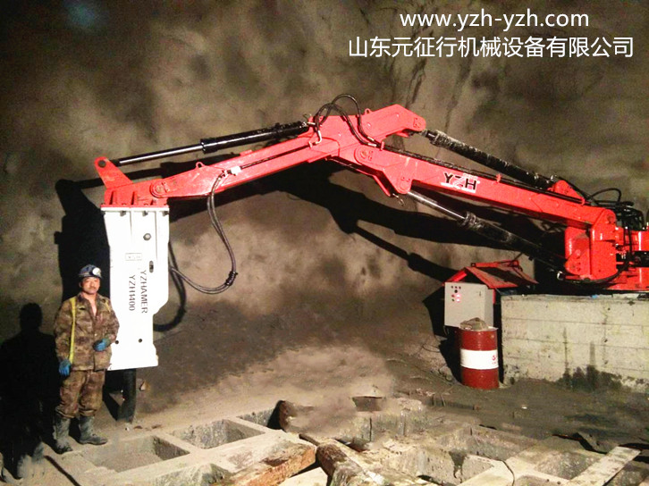 Portable Pedestal Hydraulic Rock Breaker Booms System