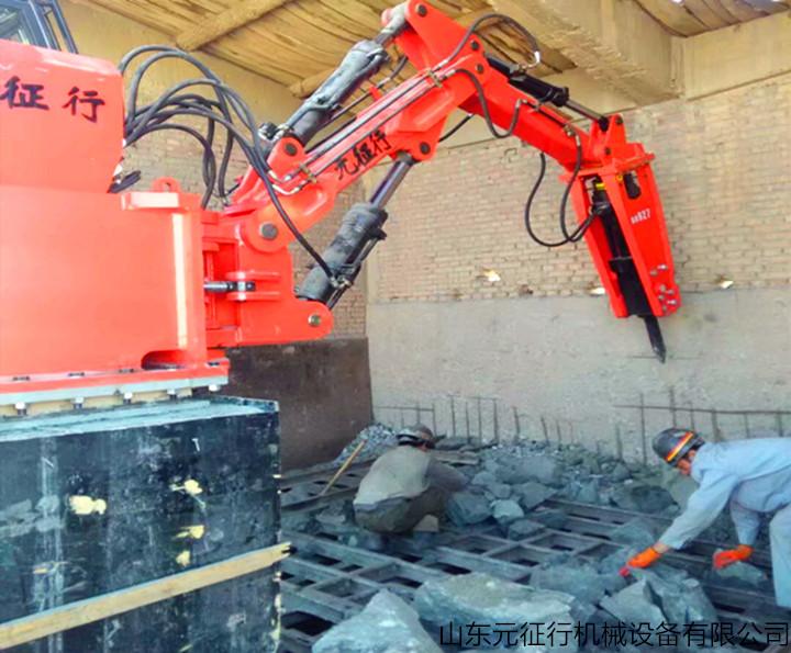 Portable Pedestal Hydraulic Rock Breaker Booms System
