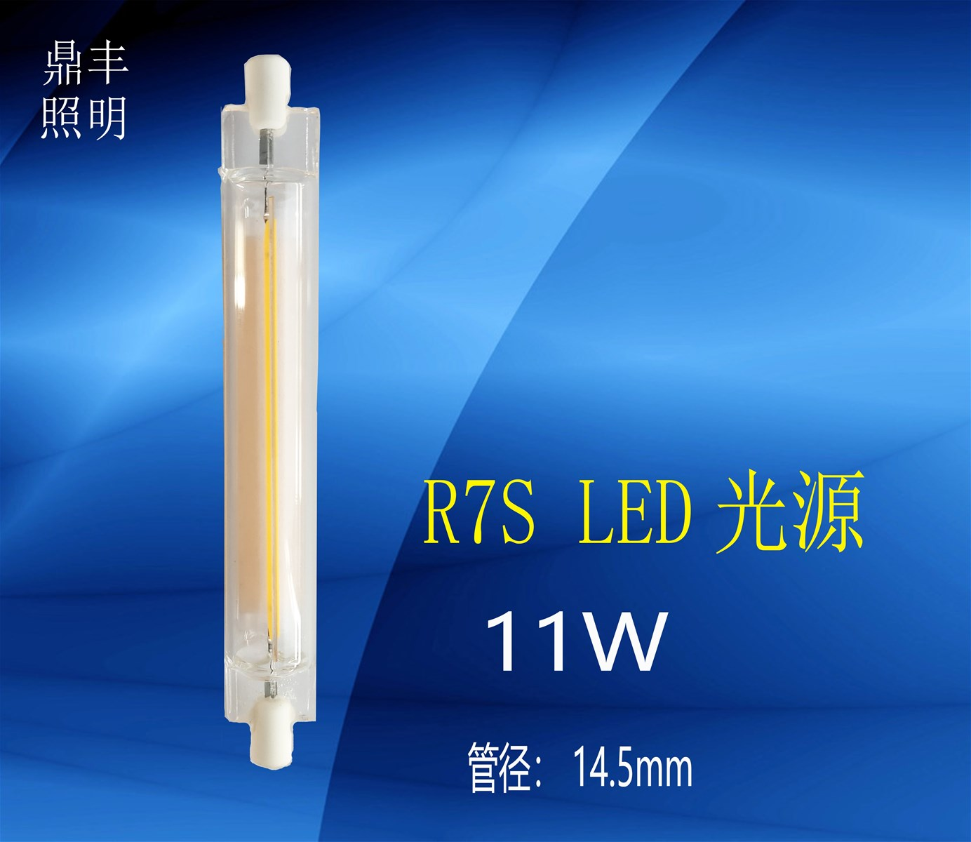 LED R7s 118mm LED Lamp Glass LED COB R7S Lights
