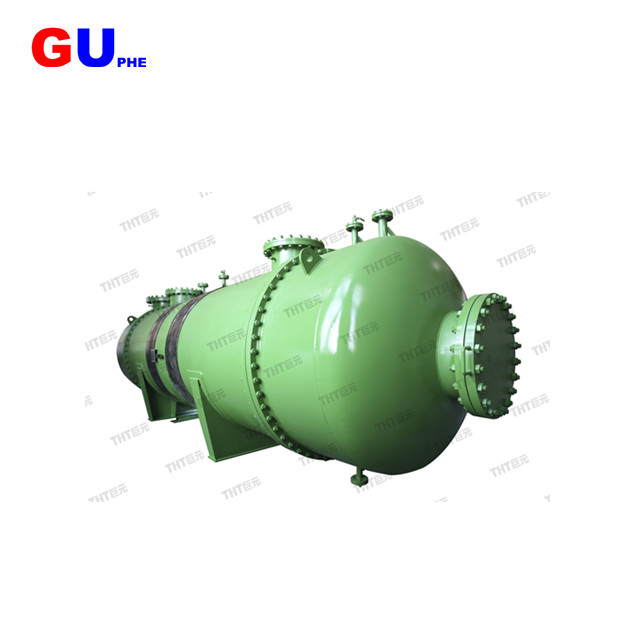 High Quality Plate-Shell Heat Exchanger for Power Industry Made In China