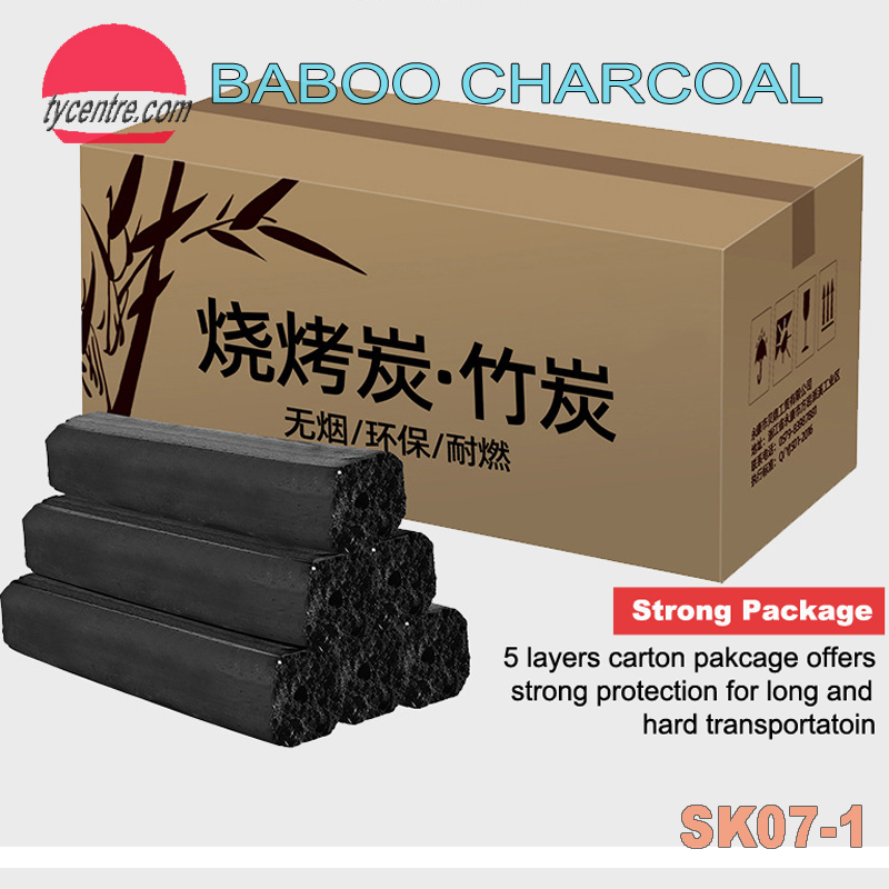 Solid Bamboo Charcoal Blocks for BBQ & Other Fuel Demand
