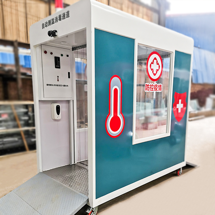 KC08171 Air Injection Atomizing Disinfectant Intelligent Temperature Gate Face Recognition Door and Disinfecting