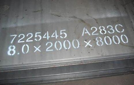A283Gr. C Steel Plates for Sale