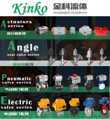 Zhejiang Kinko Fluid Equipment Co., Ltd.