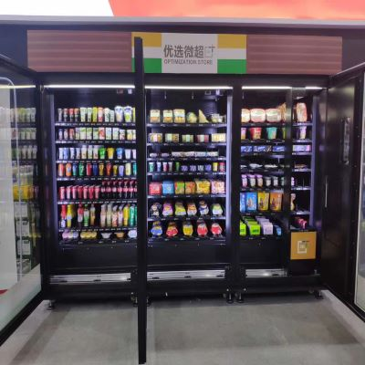 2020 China 24 Hours Automatic Self Service Supermaket Vending Machine Factory & Manufacturer