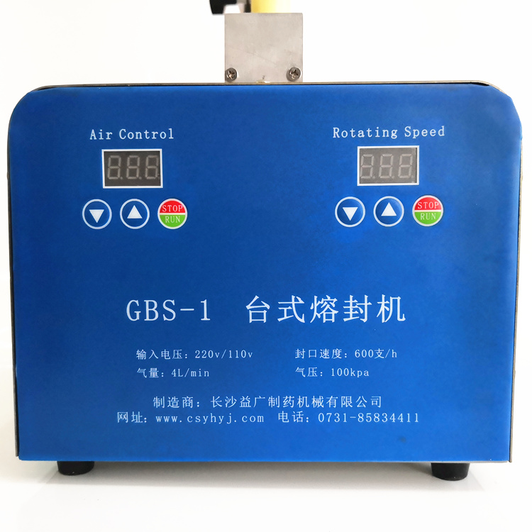 Semi-Automatic Rotary Lab Ampoule Bottle Sealing Machine GBS-1