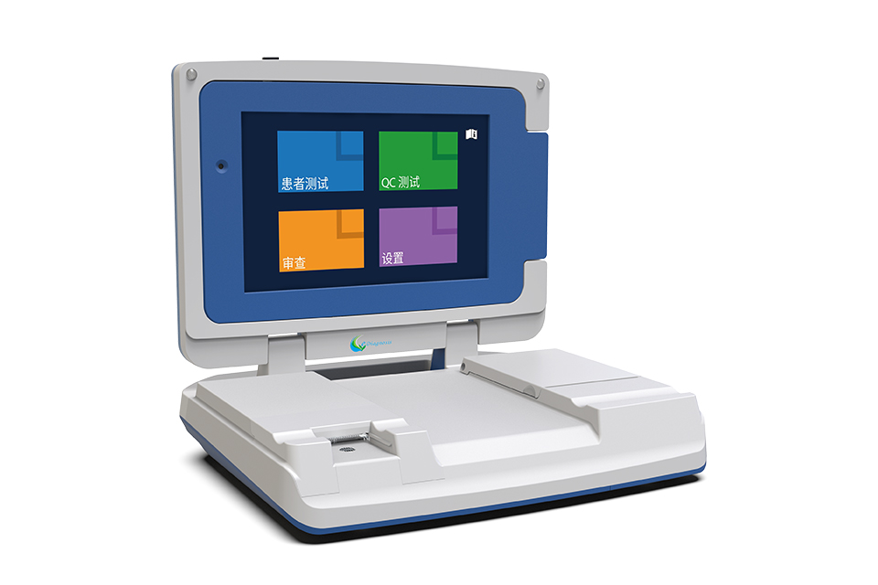 ST2000 Arterial Blood Gas Analyzer
