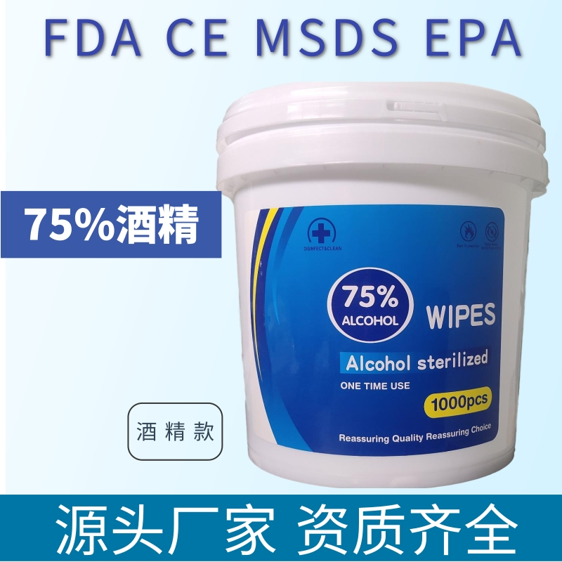 OEM Non-Alcoholic Wipes Alcohol Wipes