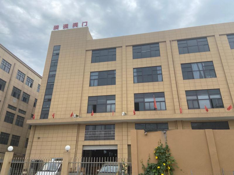 Zhejiang Ruitong Valve Co., Ltd.