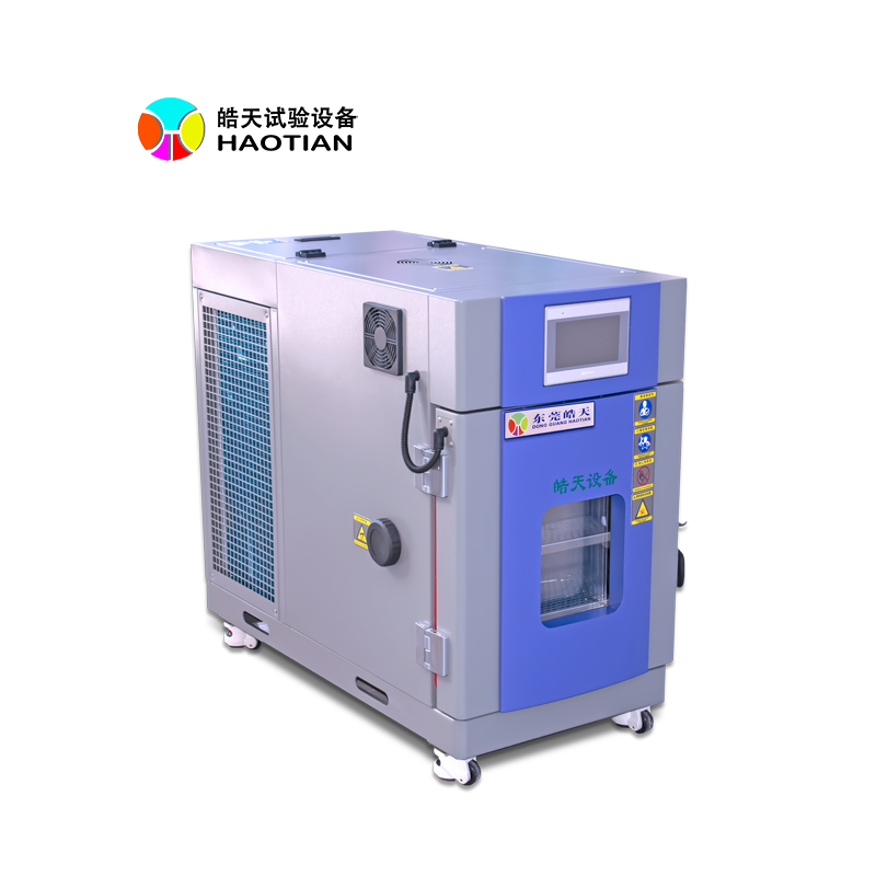 Benchtop Temperature/Humidity Test Chambers HAOTIAN Factory