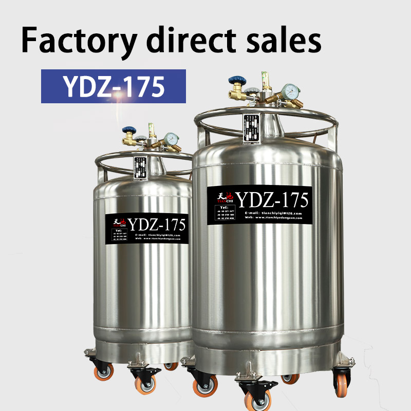 Tianchi 100-Liter Stainless Steel Cryogenic Tanks Liquid Nitrogen Vessel